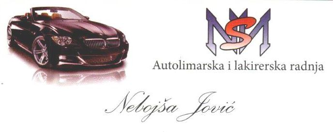 Logo Servisa