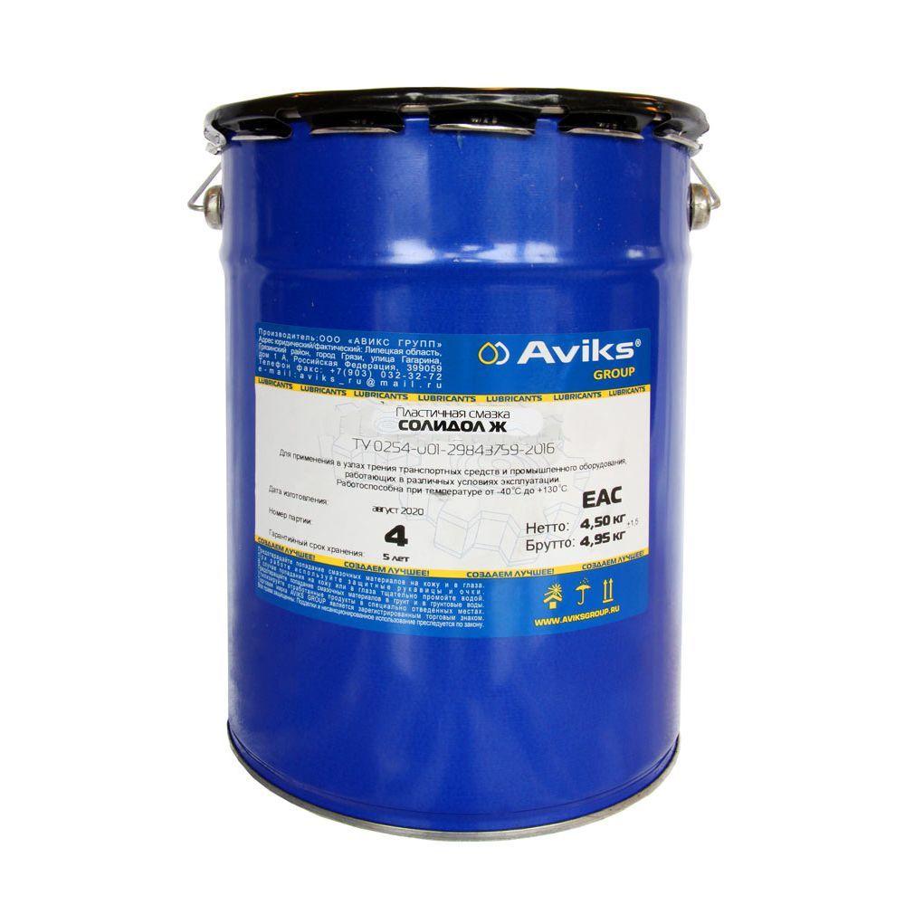 AVIKS  SOLIDOL MAST KALCIJUM  - NLGI-2   4,5 Kg